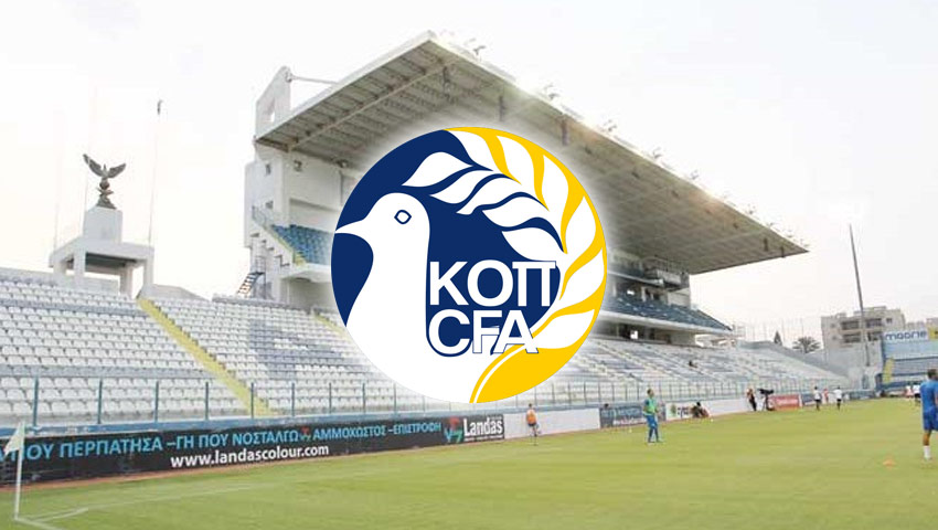 cypriot_championship_first_division_football_league