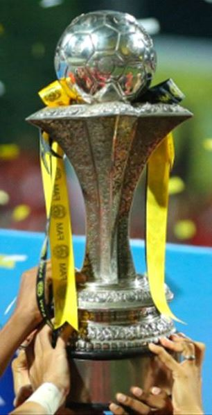 Malaysia Super League First Division - Trophy