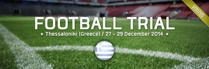 Football Trial Greece_27-29 December 2014